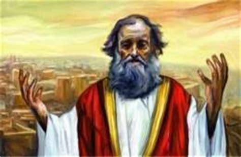 imagenes literarias del libro de jeremias profeta jerem 237 as ecured