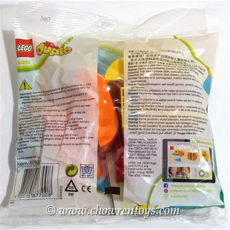 Lego Duplo Polybag My Fish 30323 lego duplo sets 30323 my fish new
