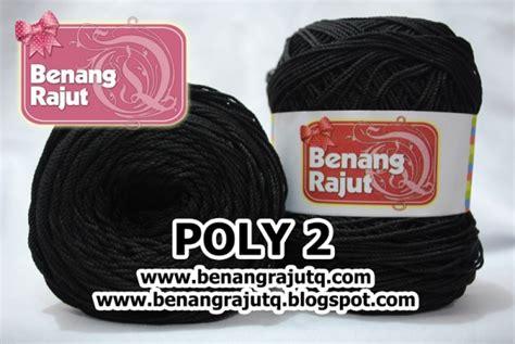 Benang Rajut Polyester Hitam benang rajut poly 2 hitam benangrajutq