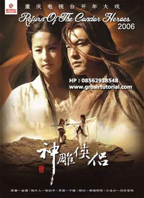 film seri pendekar pemanah rajawali jual film return of the condor heroes 2006 sms wa