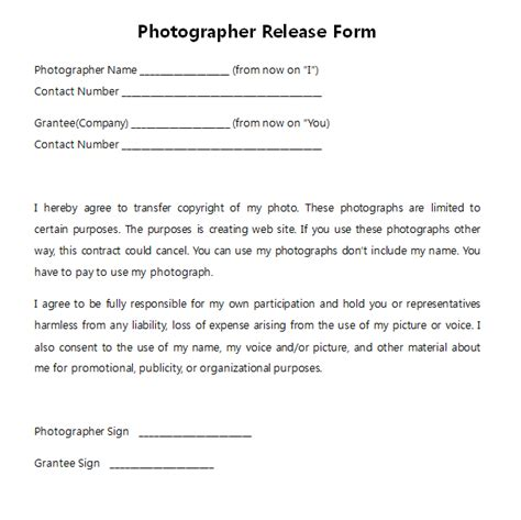 Release Letter For Photography Photography Release Form Search Engine At Search