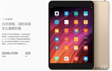 xiaomi pad themes xiaomi releases mi pad 3 with hexa core processor and 13