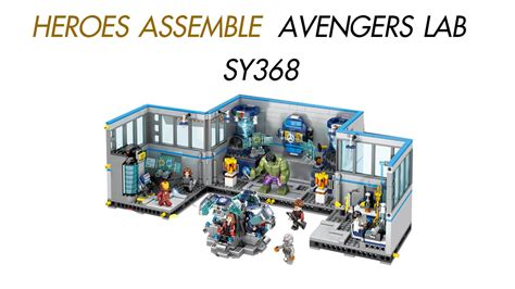 Sy 368 Heroes Avenger Lab heroes assemble lab sy368 stopmotion