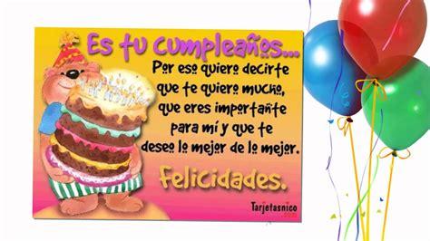 Imagenes Feliz Cumpleaños Mi Niña | feliz cumplea 241 os mi ni 241 a hermosa youtube