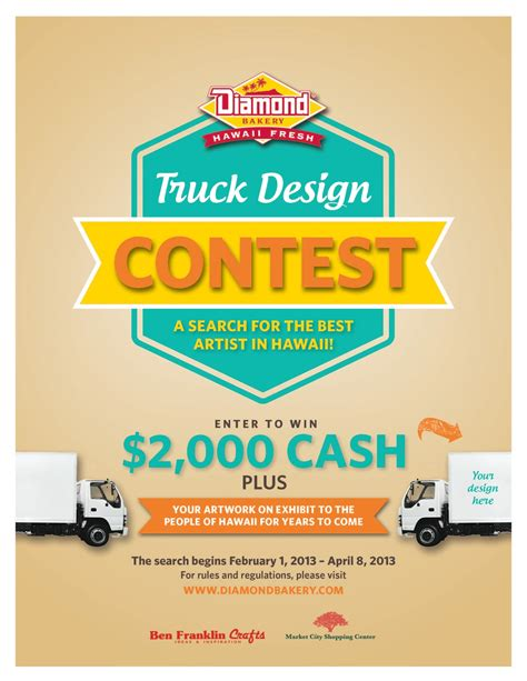 contest flyer template the of crafting january 2013