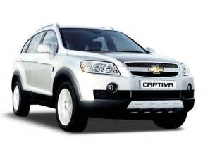 chevrolet captiva xtreme car price specification