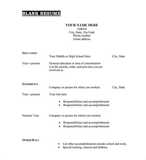 printable blank resume template free resume blank form downloads