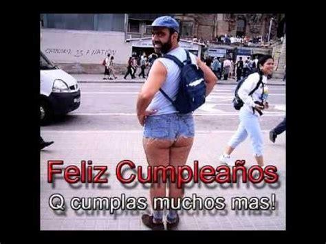 imagenes feliz cumpleaños sexis para mujeres feliz cumplea 241 os para mis amigas wmv youtube