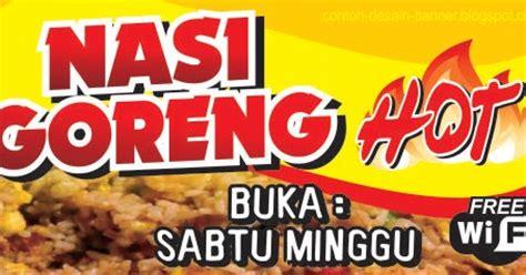 design banner nasi goreng spanduk nasi goreng hot free wifi