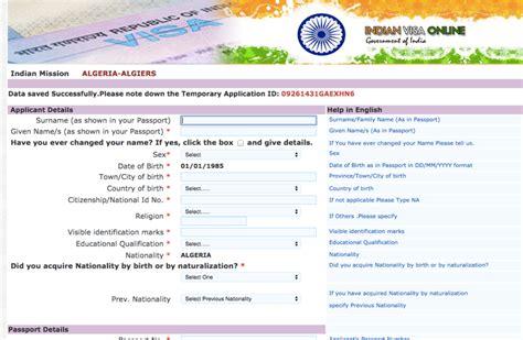 filling out your online indian visa application form