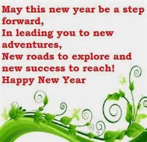 best new year 2016 greetings with text messages word in