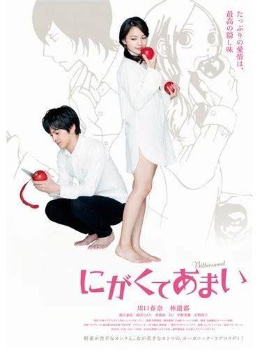 film cinta islami terbaru sinopsis film jepang romantis sinopsis film jepang