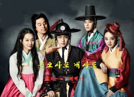 film korea romantis kerajaan khoirotulalf khoirotul alfy page 2