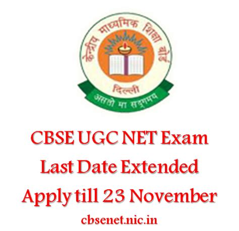 ugc net test
