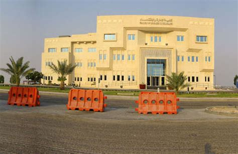Georgetown Qatar Mba by College Qatar College Of Business
