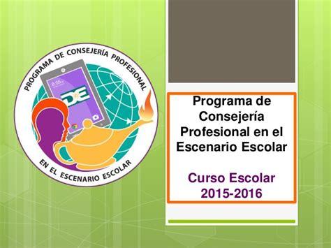 programa de trabajo para el curso 2015 2016 presentaci 243 n del programa de consejer 237 a profesional en el