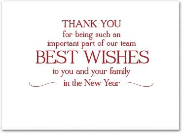 new year message to employees employee new year messages merry happy new