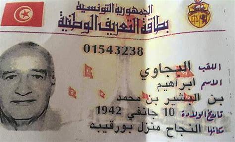 a la recherche de la famille d un tunisien mort en