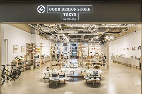 home design stores tokyo jasper morrison constructs tokyo s good design award store