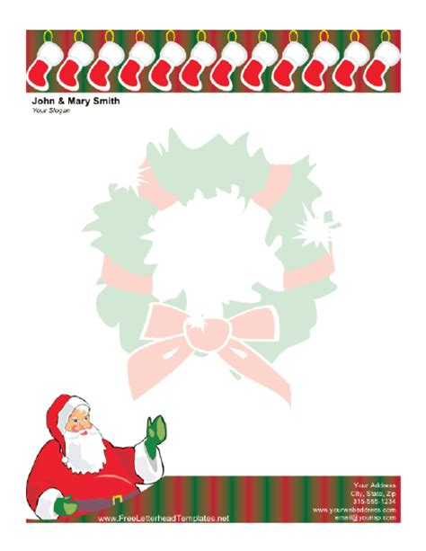 santa claus and stockings letterhead letterhead template