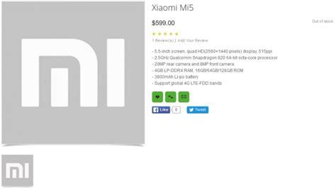Xiaomi Mi5 Cars xiaomi mi5 oppomart poderpda