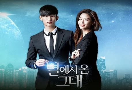 chinese fans  korean soap operas dont call  dumb
