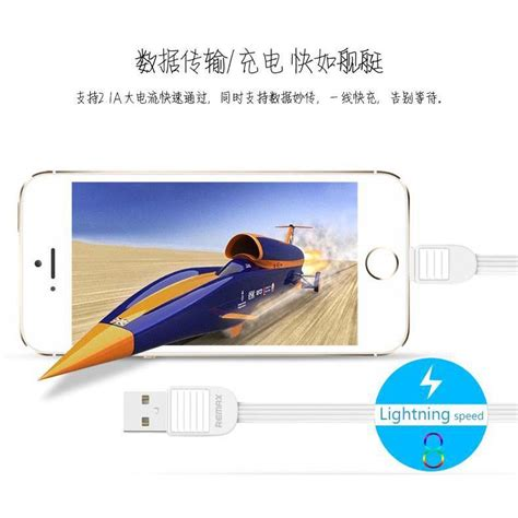 Remax Puff Fast Charging Usb Cable remax puff fast charging lightning usb cable for iphone 5 6 7 8 x rc 045i black