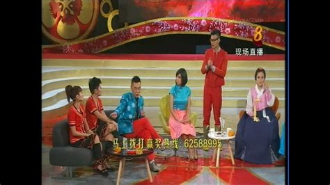 mediacorp new year song lunar new year special 2013