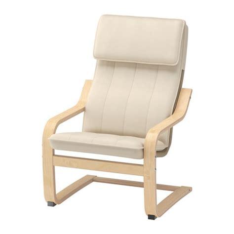 ikea siege enfant petit fauteuil ikea enfant table de lit