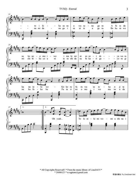 New Soul 7 new soul钢琴简谱 简谱分享
