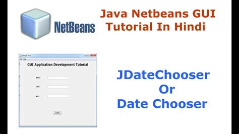 java tutorial youtube in hindi java swing netbeans ide gui tutorial 14 how to use