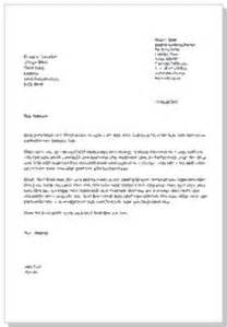 Authorization Letter British Council formal letter writing tips on writing an incredible formal letter