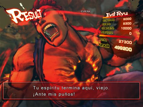 evil ryu quotes