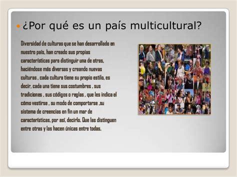 en un pais extrano 8416237212 mexico es un pais multicultural