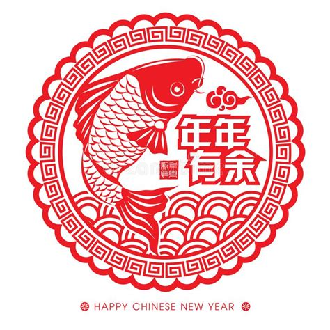 wholesale new year paper cutting wholesale new year paper cutting 28 images serenechoo