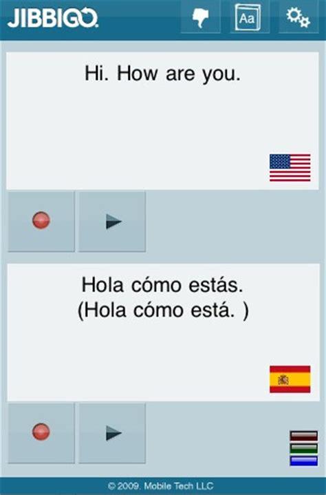 traduccion de layout en espanol jibbigo traductor ingl 233 s espa 241 ol para el iphone islabit