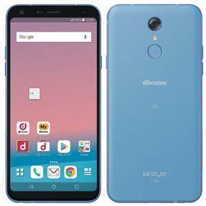 ドコモ、ワンセグ防水対応 android 8.1 snapdragon 450 搭載 5.5インチスマートフォン