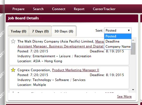 Gts Candidate Mba Focus by New Features From The June 8 2015 Production Software
