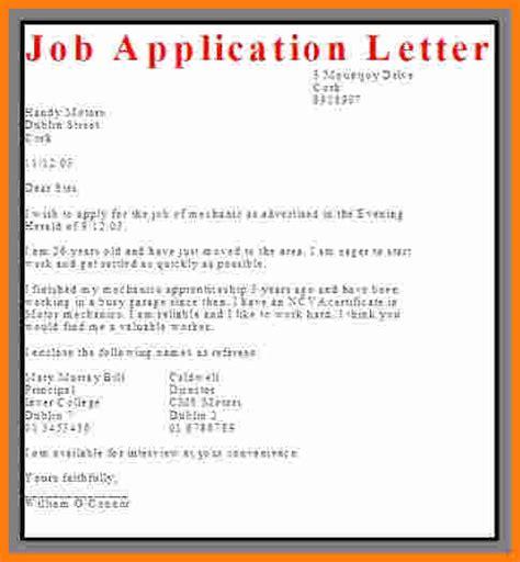 4 letter format for application to hr ledger paper