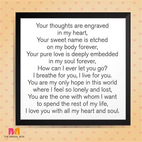 poems for my husband makeup poems for mugeek vidalondon