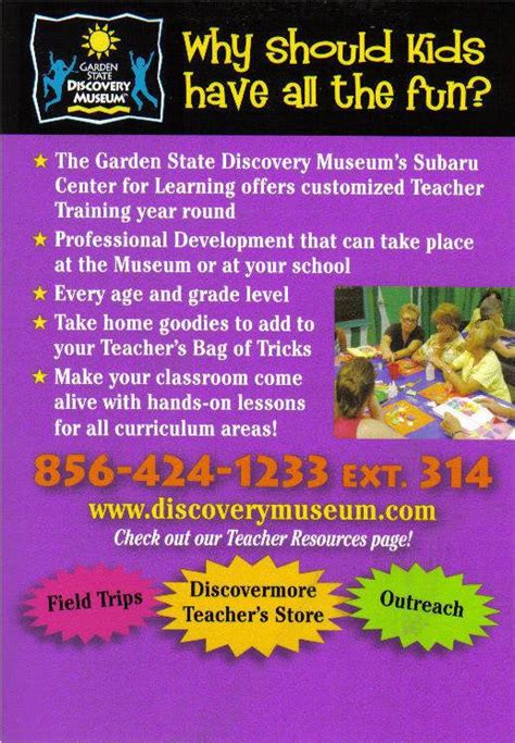 Garden State Discovery Museum Coupons Resources The Garden State Discovery Museum