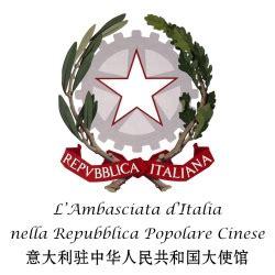 consolato italiano pechino ambasciata d italia a pechino di commercio