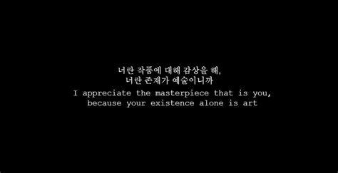 bts quotes in hangul just one day bts quote lyrics pinterest bts kpop