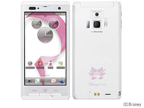 mobile f 価格 disney mobile on docomo f 08d shiny white の製品画像