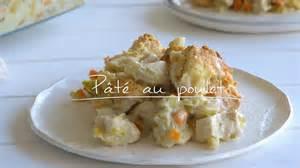 p 226 t 233 au poulet cuisine fut 233 e parents press 233 s zone