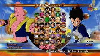 Summon shenron all characters in select screen hd youtube