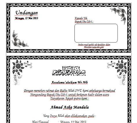 contoh undangan aqiqah dengan ms word terbaru wong
