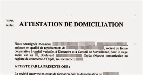 attestation domiciliation si鑒e social comptabilit 233 et fiscalit 233 marocaine
