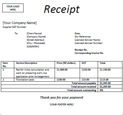 write a receipt template image of an exle receipt