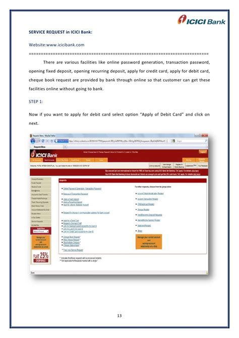 icici bank program icici bankers program 2014 free softwareguide